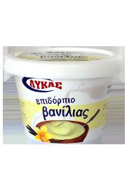 epidorpio-vanilias